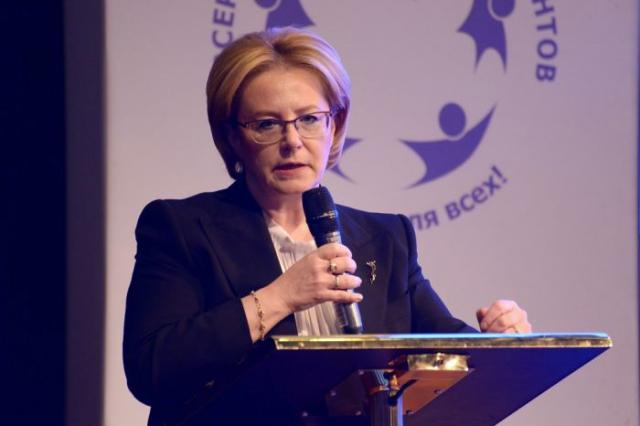 Вероника Скворцова: россияне будут проходить профосмотры ежегодно